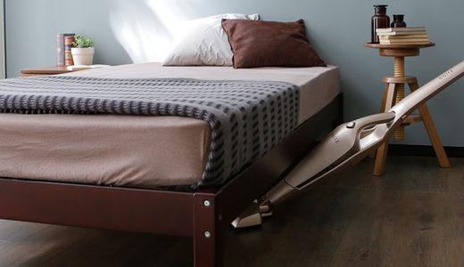 LOWYA(ロウヤ)のベッドが安い!おすすめのフレームは?