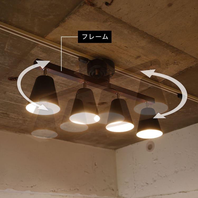 角度を変えられる照明