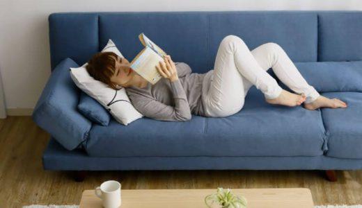 LOWYAのソファベッドは109パターンの顔を持つ!寝心地は?