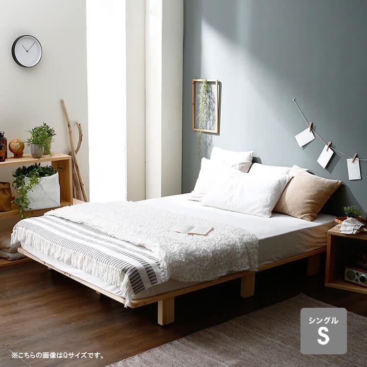 LOWYA7000円台シングルベッド