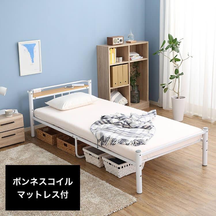 寝心地の良いLOWYAのシングルベッド