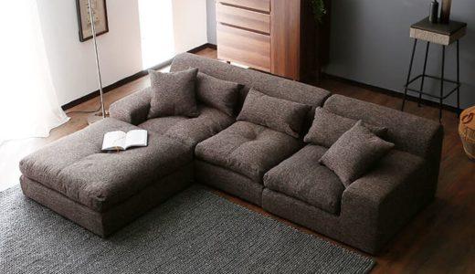 LOWYA(ロウヤ)の家具は楽天より公式サイトで購入した方が良い理由とは?美しいデザインと特典が多い公式サイトを見てみよう