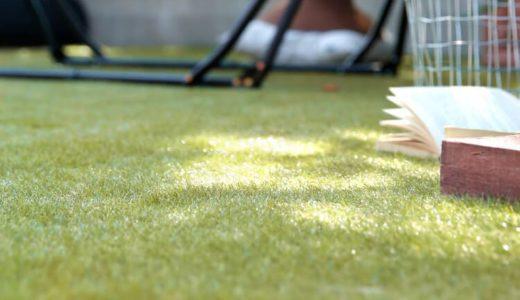 LOWYA(ロウヤ)の人工芝の口コミは?サンプルはもらえる?種類とサイズも!